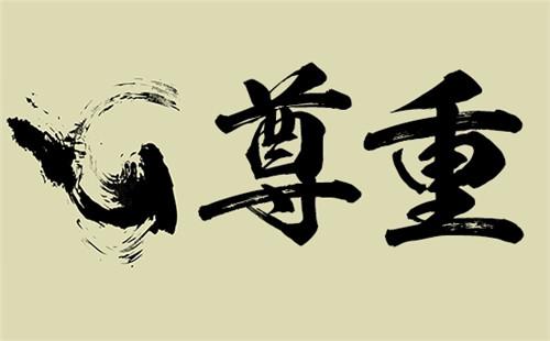 每一天歌词歌谱雁子-多一些宽容,多一些大度,挥挥手,笑一笑,人生没什么大不了.   拼